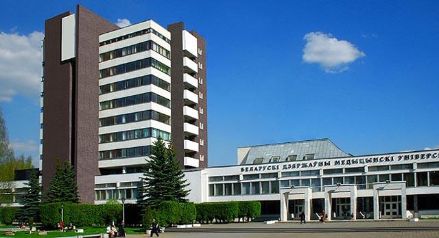 Медицинское образование в Беларуси